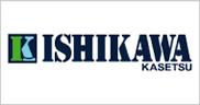 株式会社石川仮設 ISHIKAWA KASETSU