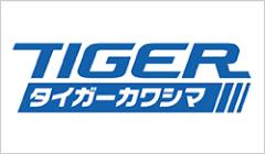 タイガーカワシマ