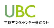 宇都宮文化センター株式会社